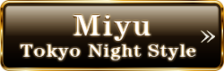 Miyu's erotic escort massage page
