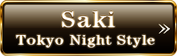 Saki's erotic escort massage page
