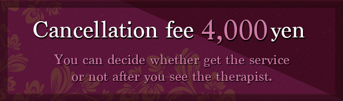 cancellation fee 4000yen