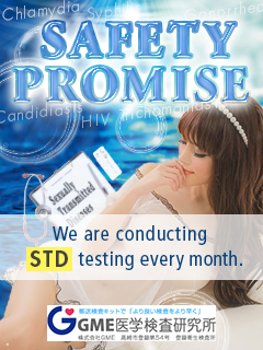 We are implementing STD